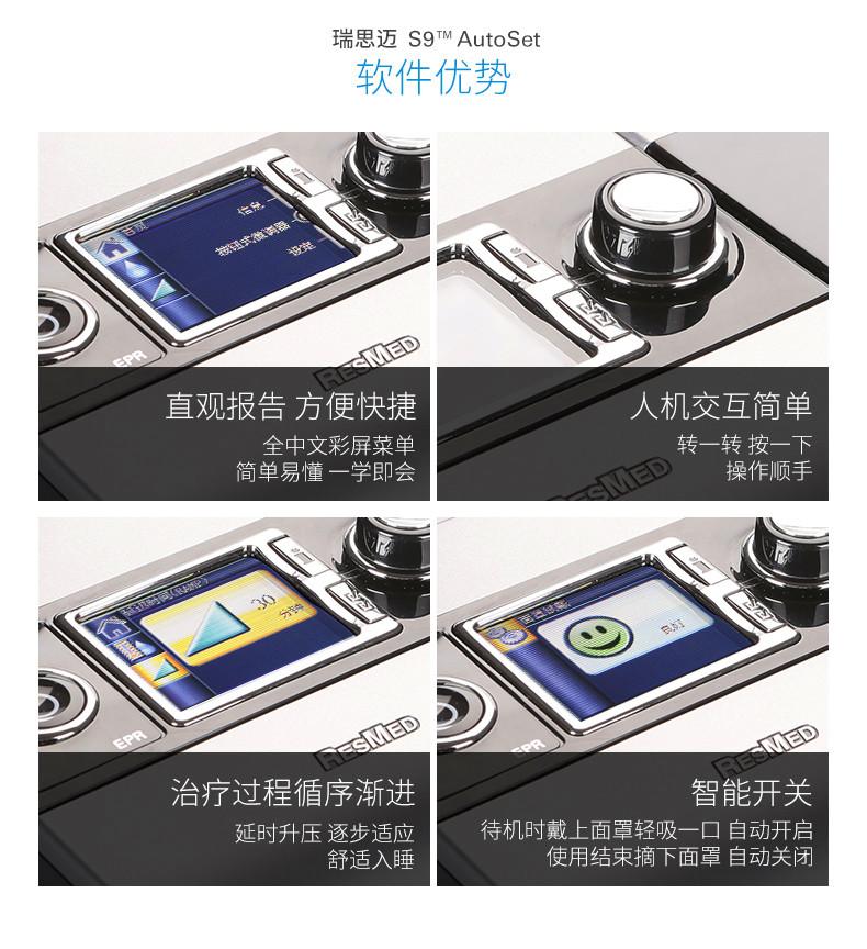 S9 Autoset12