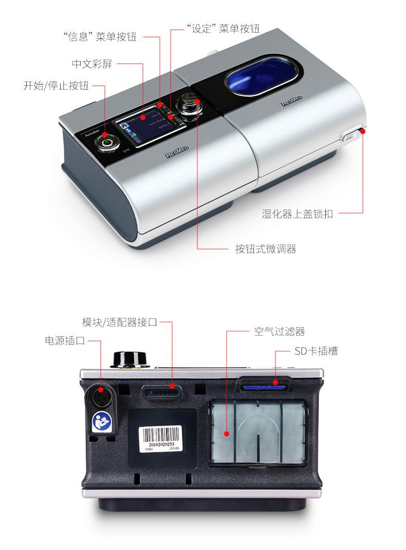 S9 Autoset16